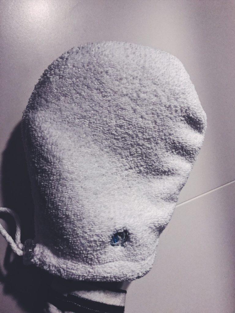 QUISKIN- Quick & Professional Face Cleaner